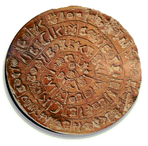 We use the hephaistos disk as logo because it contains a non-Unicode script we can't handle